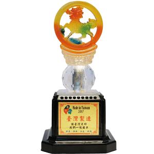 PL0002-水琉璃獎盃定製