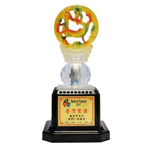 PL0004 水琉璃獎盃專賣