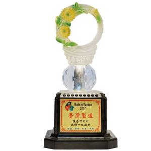PL0009-水琉璃獎盃製做