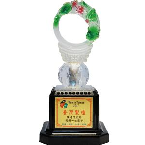 PL0101 水琉璃獎盃設計