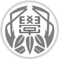 新竹市立新竹國民小學