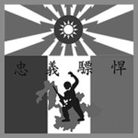 陸軍東引指揮部
