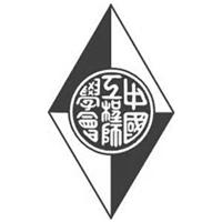 中國工程師學會