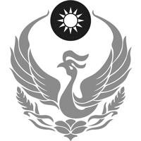高雄市政府消防局