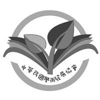 中華民國學而發展協會