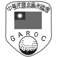 中華民國高爾夫協會