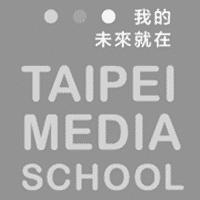 臺北市影視音實驗教育機構