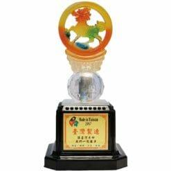 CPL-002 水琉璃獎盃定製