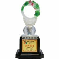 CPL-011 水琉璃獎盃設計