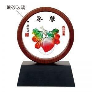 DY-102-2 教師節桌立式獎牌
