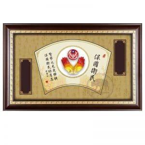 DY  警察木框壁飾獎牌