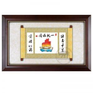 DY-164-6 一帆風順木框壁掛式獎牌贈品