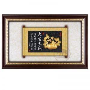 DY-202-2 大吉大利壁式木匾