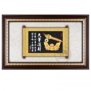 DY-203-1 大筆進財壁式木匾
