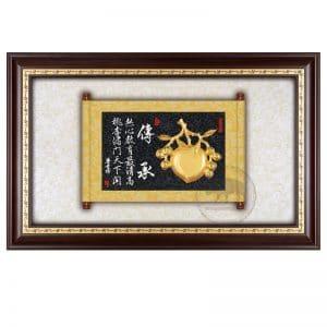 DY-203-5 教師節壁式木匾