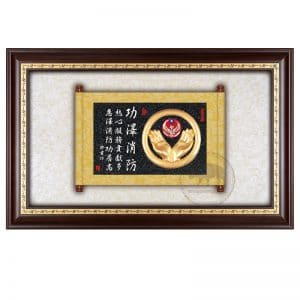 DY-204-6 消防獎牌禮品
