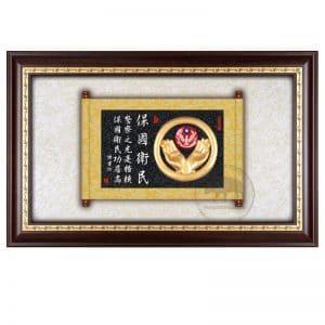 DY-204-7 警察壁式木匾