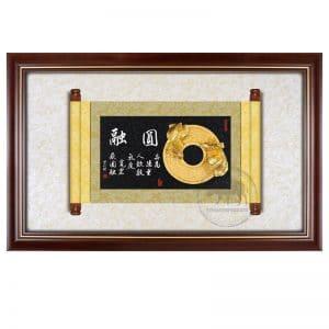 DY-207-8 圓融壁飾木匾