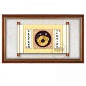 DY-208-2 圓融獎牌禮品