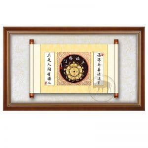 DY-209-5 五福臨門壁飾木匾