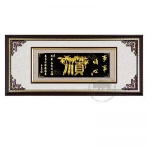 DY-210-2 事事順心壁飾木匾