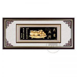DY-211-1 大吉大利壁飾木匾