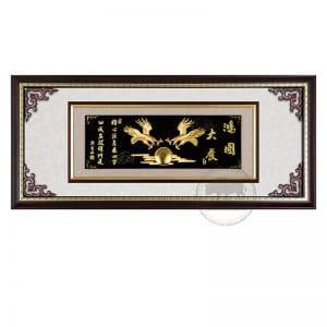 DY-211-3 開業壁飾木匾