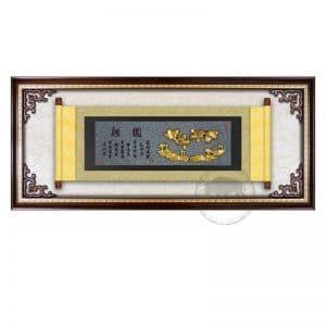DY-213-3 圓融木牌禮贈品