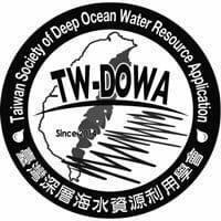 臺灣深層海水資源利用學會