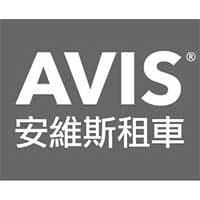 安維斯汽車租賃股份有限公司