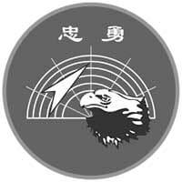 空軍防空暨飛彈指揮部