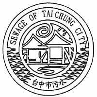 臺中市政府水利局