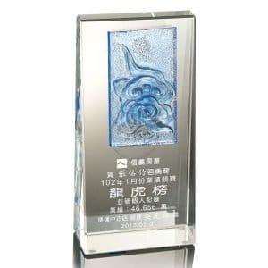 ALC 琉璃獎牌