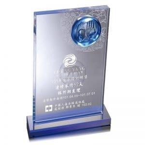 ALC  S水晶獎盃禮物