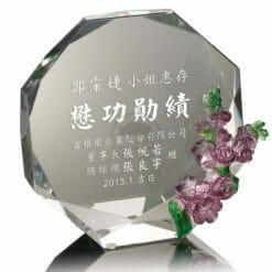 ALC  水晶獎盃網路商店