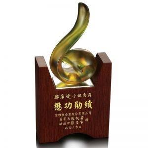 ALC GC凹型木式獎牌