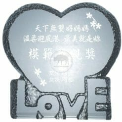 LOVE水晶獎牌