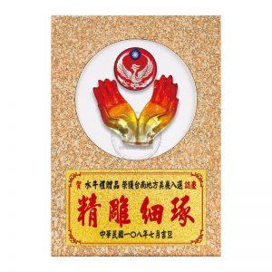 DY-007-14 消防筆座