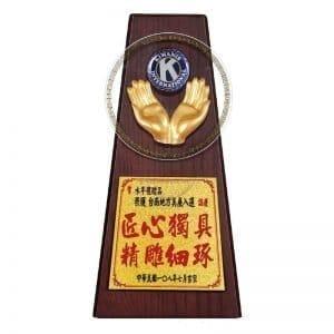 DY-087-10 同濟會立式獎牌