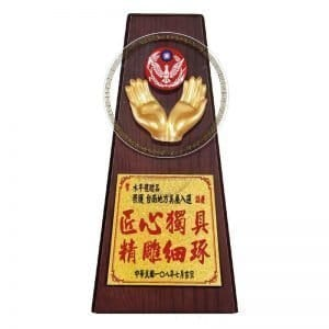 DY-087-11 保國衛頻桌立式獎牌