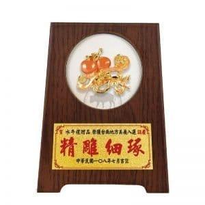 DY-089-14 事事如意站立式獎牌