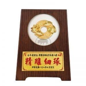 DY-089-6 圓融立式桌牌