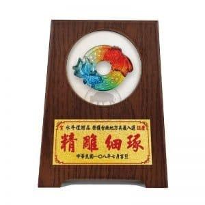 DY-090-2 圓融桌式獎牌