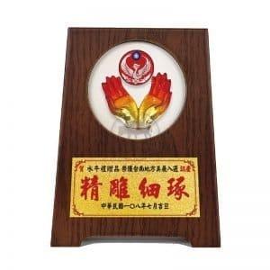 DY-091-6 消防站立式桌牌
