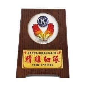 DY-091-8 同濟會站立式桌牌