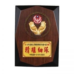 DY-093-11 警察直立式桌牌