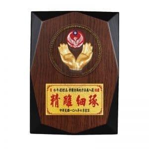 DY-093-12 消防直立式桌牌