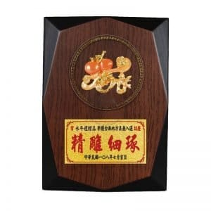 DY-093-14 桌立式獎牌事事如意