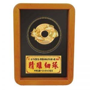 DY-094-6 圓融可立式桌牌