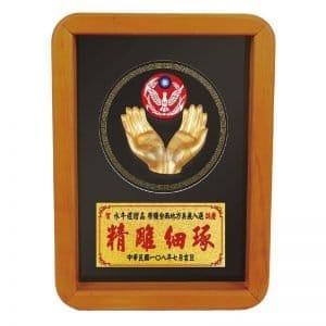 DY-095-5 警察可立式桌牌